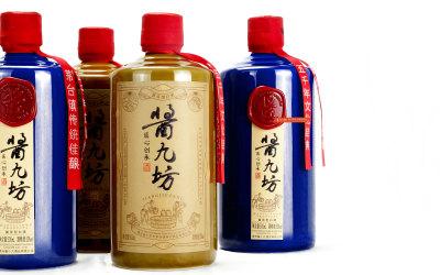 包装设计公司古一设计助力酱小酒...