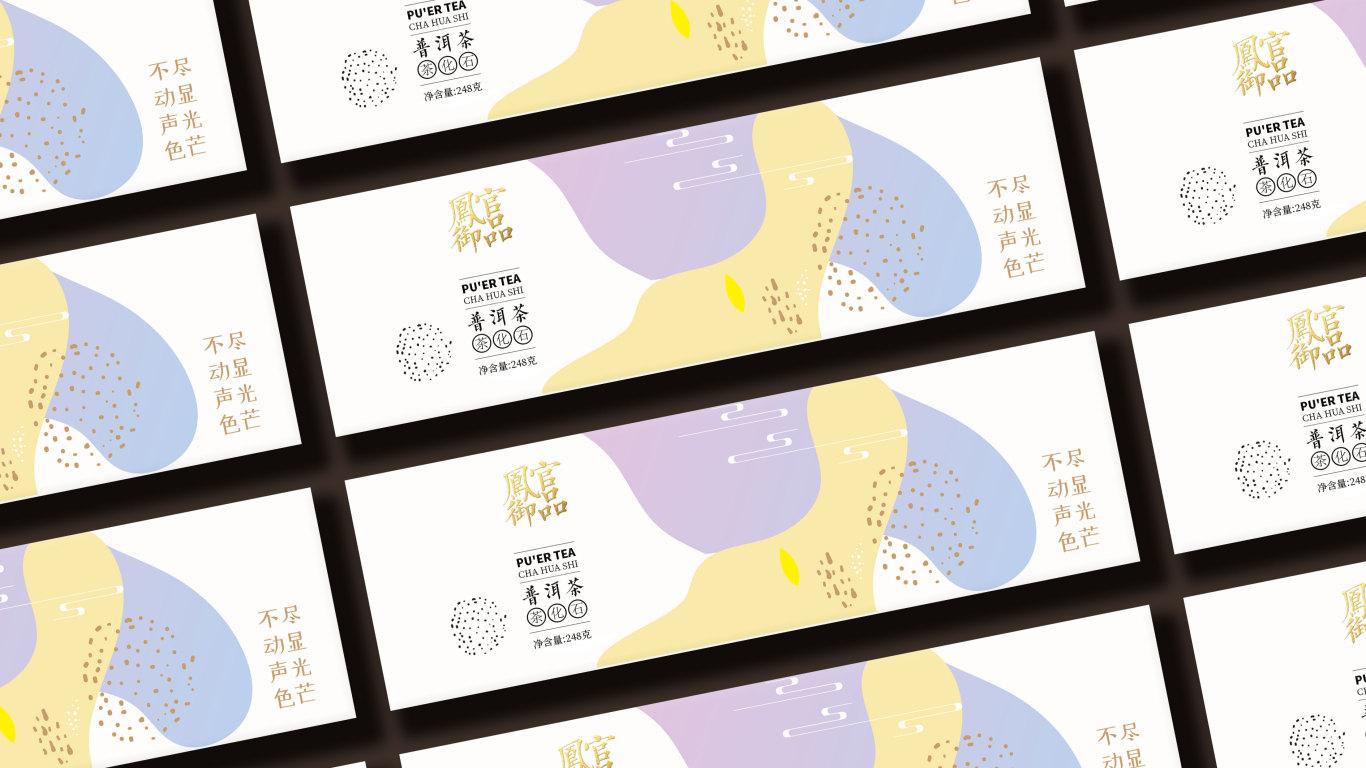 鳳官御品茶化石品牌包裝設計中標圖7
