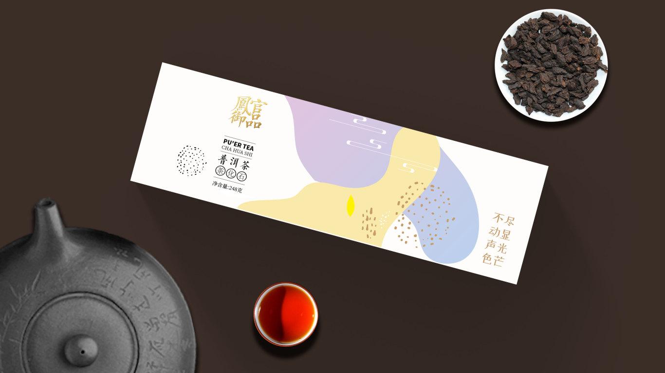鳳官御品茶化石品牌包裝設計中標圖3
