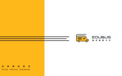 EDUBUS美式教育服務品牌設...