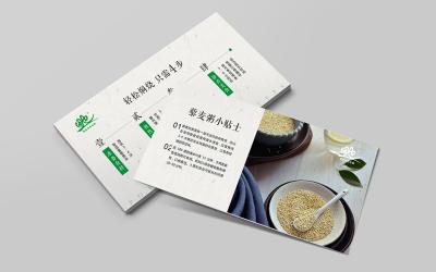 藜爱家人礼盒内礼品卡片乐天堂fun88备用网站