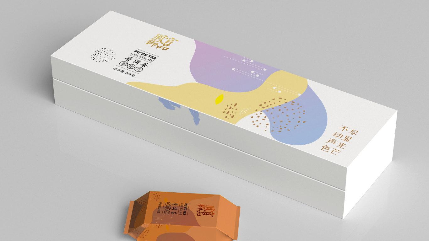 鳳官御品茶化石品牌包裝設計中標圖0