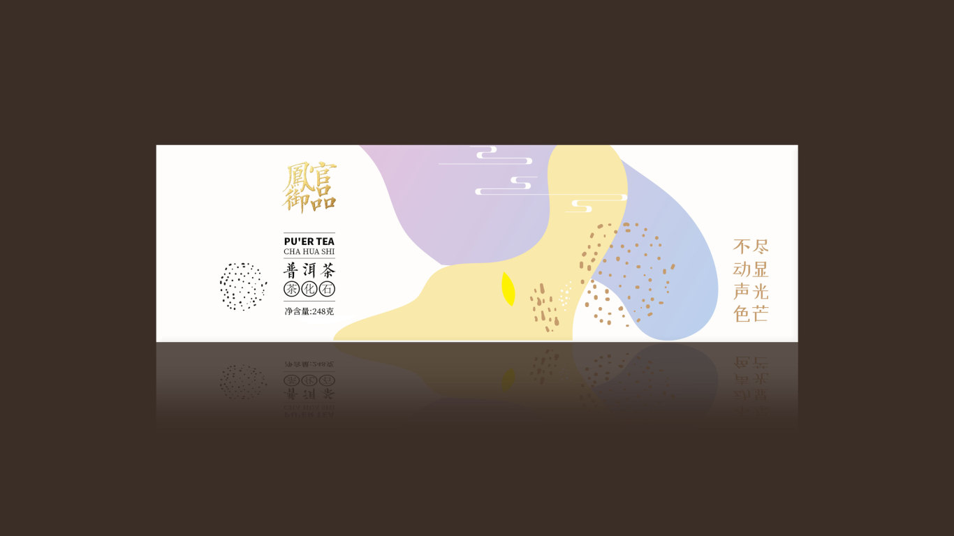 鳳官御品茶化石品牌包裝設計中標圖4