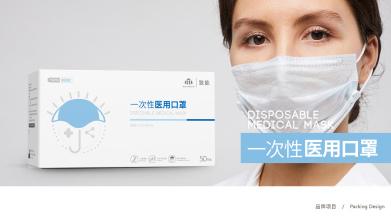 MULTIHEALTH醫用口罩品牌包裝設計