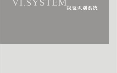 华东交通大学VI手册