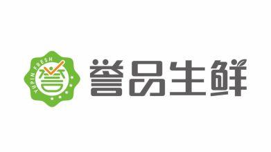 誉品生鲜品牌LOGO乐天堂fun88备用网站