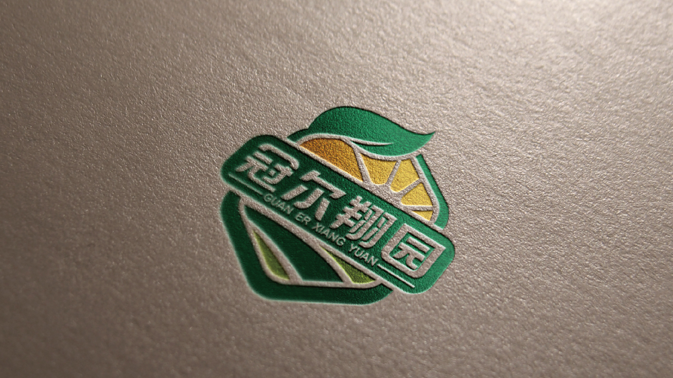 冠爾翔園品牌LOGO設計中標圖5