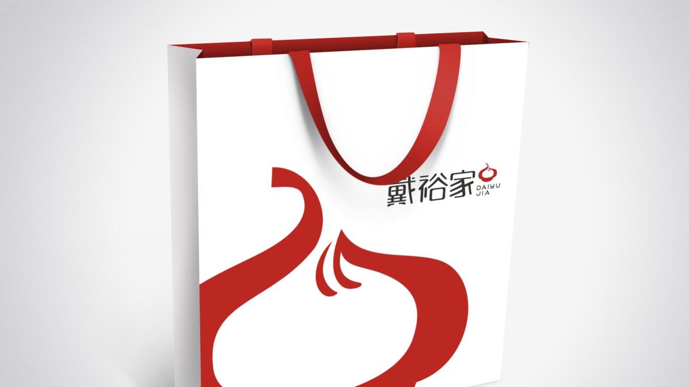 戴裕家餐飲品牌LOGO設計中標圖12