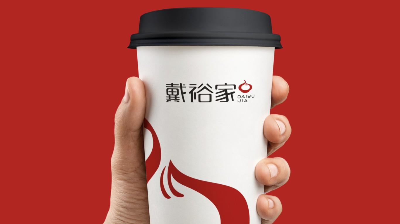 戴裕家餐飲品牌LOGO設計中標圖7