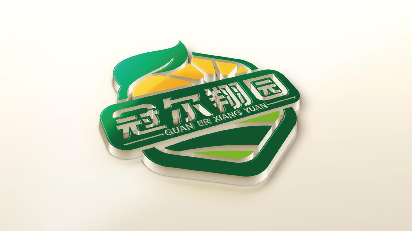 冠爾翔園品牌LOGO設計中標圖4