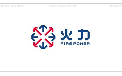 火力电力公司LOGO设计