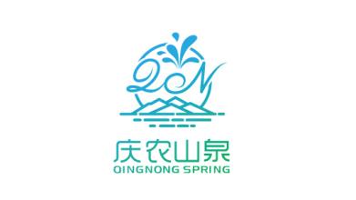 慶農山泉品牌LOGO設計