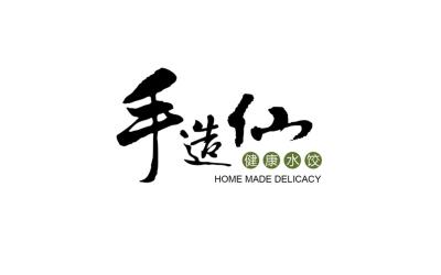 手造仙餐厅LOGO