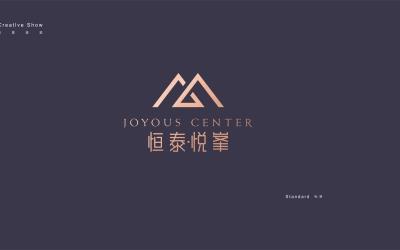 恒泰·悦峯VI设计