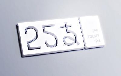 25支雪茄logo设计