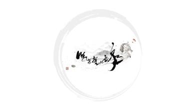 鵬艾堂映像酒店品牌LOGO設計