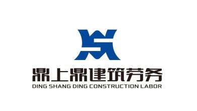 鼎上鼎建筑劳务公司LOGO设计