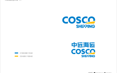 中远海运logo+vi必赢体育官方app