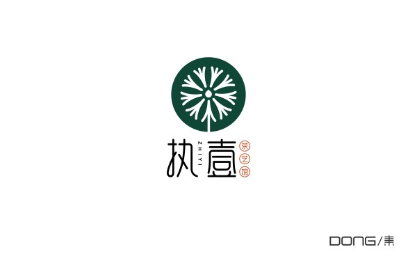 执壹logo设计