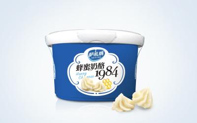 奶酪包裝盒設計