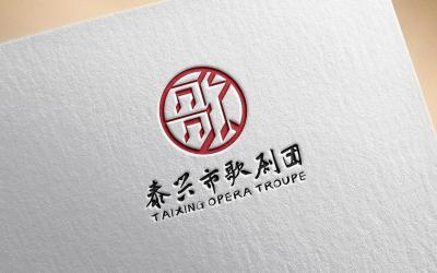 泰兴市歌曲团标志设计