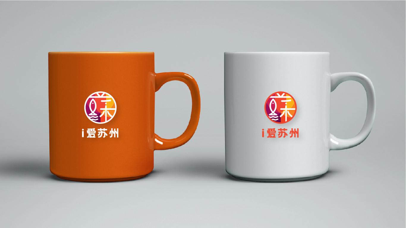 i 爱苏州文化品牌LOGO设计中标图5
