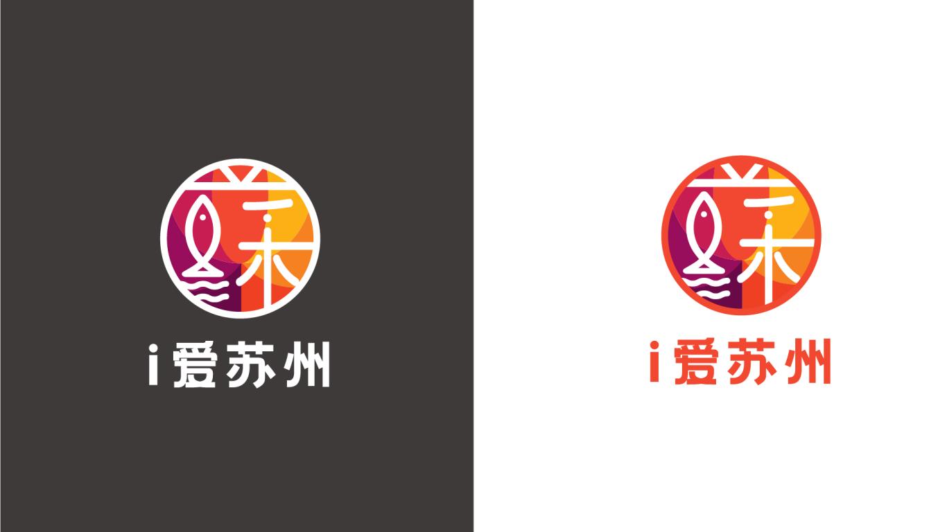 i 爱苏州文化品牌LOGO设计中标图3