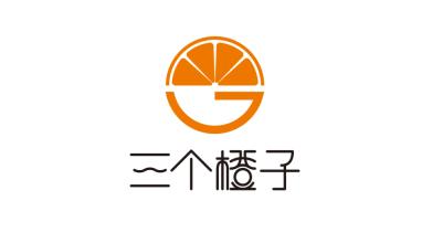 三个橙子水果店LOGO设计