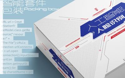 智能科技的一組包裝設計