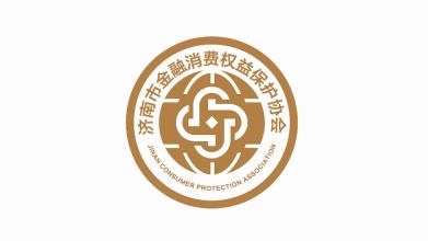 济南市金融消费权益保护协会LOGO乐天堂fun88备用网站