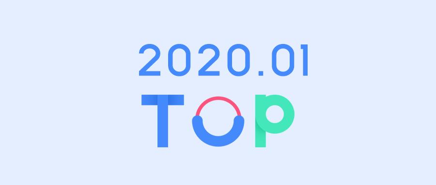 2020年特创易1月TOP10:如春而至 创意有质有量的LOGO和包装