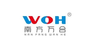 WOH南方万合公司LOGO设计