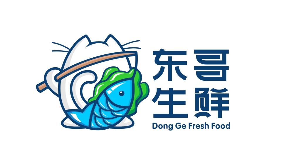 东哥生鲜品牌LOGO设计