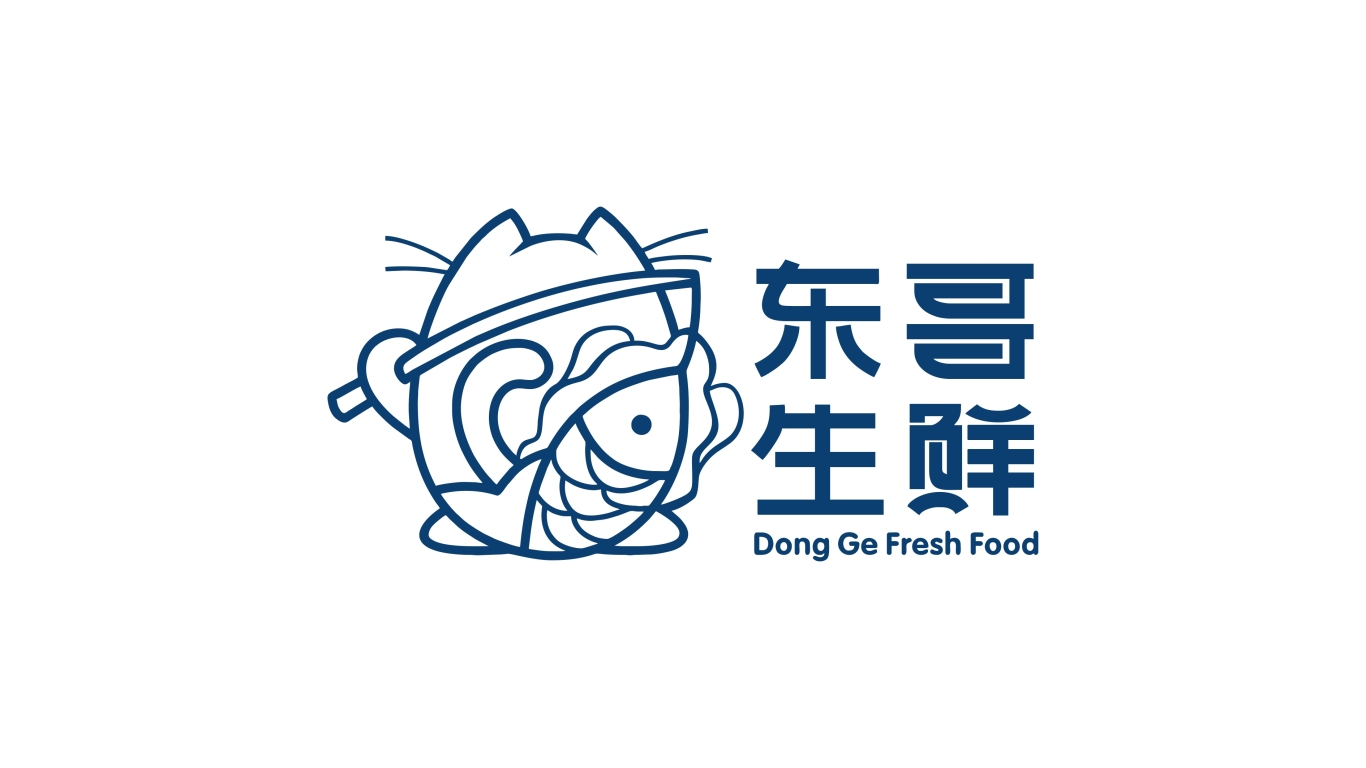 东哥生鲜品牌LOGO设计中标图7