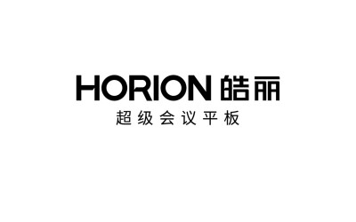 HORION皓麗