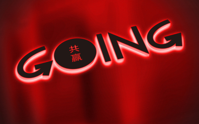 going共赢金融投资logo...