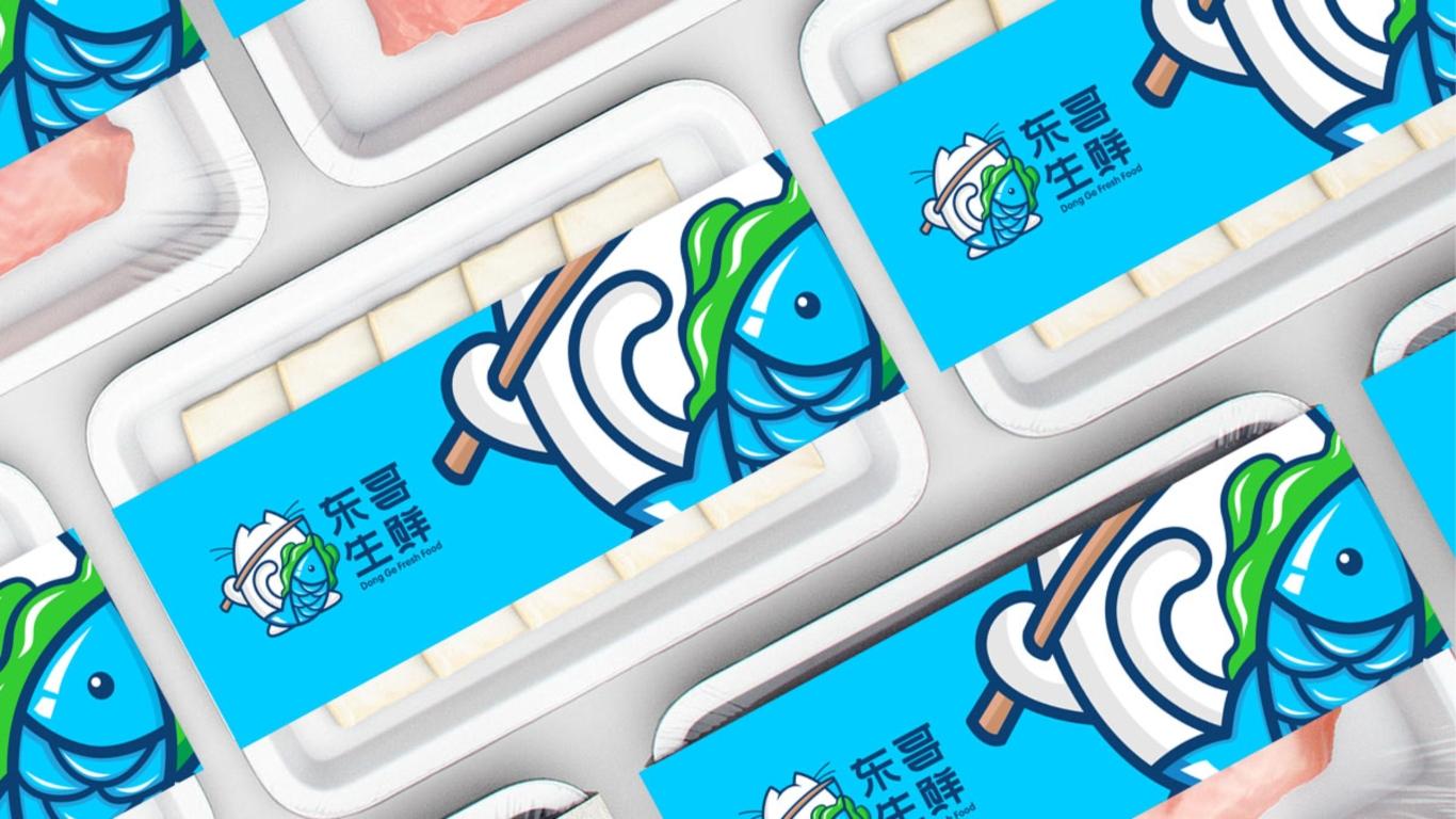 东哥生鲜品牌LOGO设计中标图14