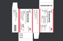 复方氨酚烷胺胶囊包装盒