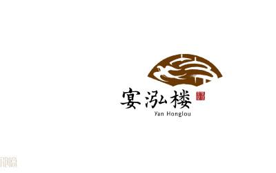 北京宴泓楼