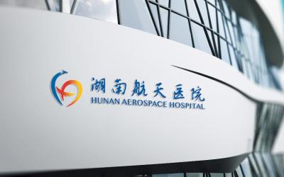 湖南航天医院logo