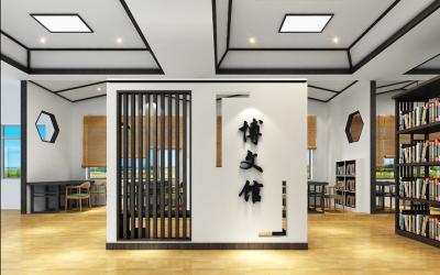 广西南宁市五一路小学图书室、书...