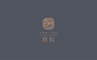 南院 茶 品牌logo 設計