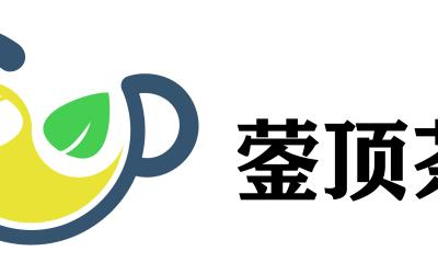 【logo/品牌设计】蓥顶茶业