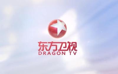 东方卫视DragonTV2019 ID