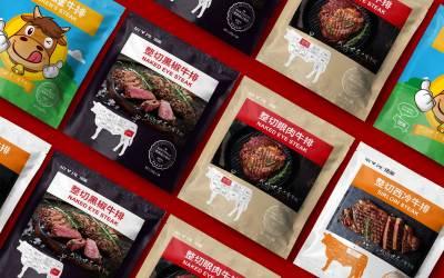 牛排产品包装设计——纽派