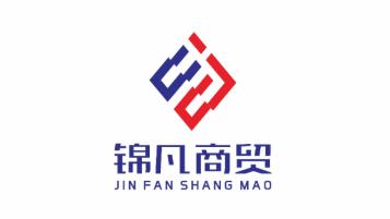 锦凡商贸公司LOGO设计