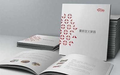 家装公司画册设计