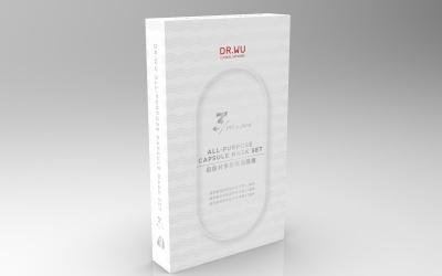 胶囊面膜-3片装盒子设计