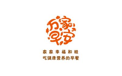 萬家早安logo設計