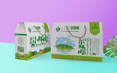 生鲜羊肉礼盒包装设计2款